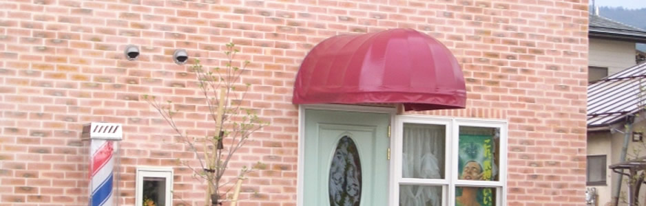 Sample of Fabric Awnings